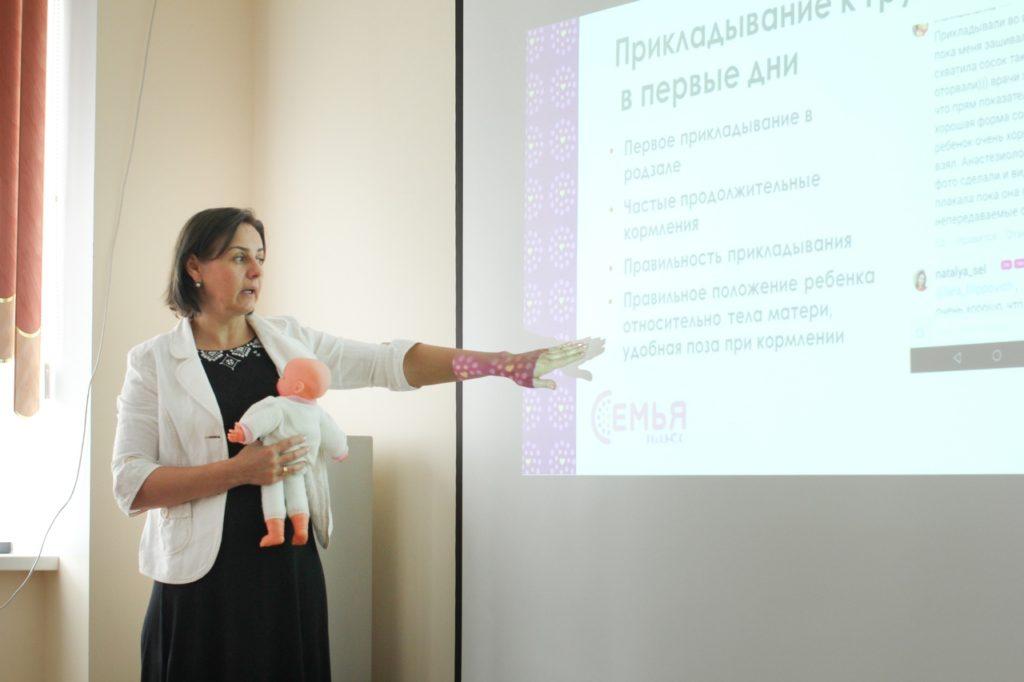 Неделя поддержки ГВ 2019 Белгород_3