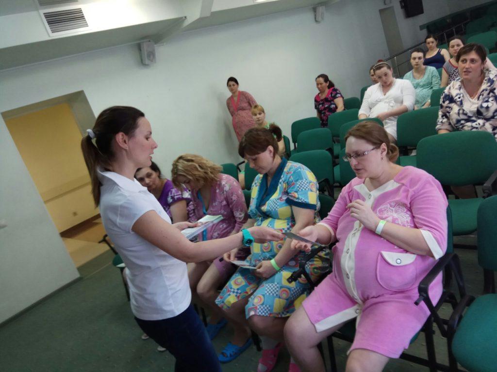Бесплатная беседа о грудном вскармливании для будущих мам в Перинатальном центре Белгорода_3