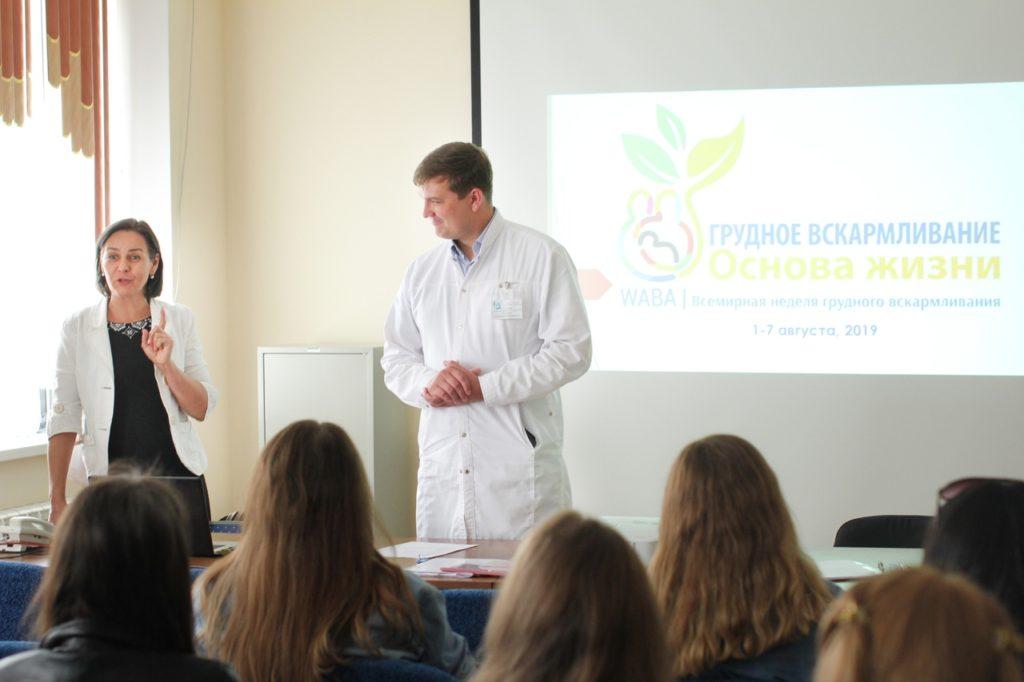 Неделя поддержки ГВ 2019 Белгород_1