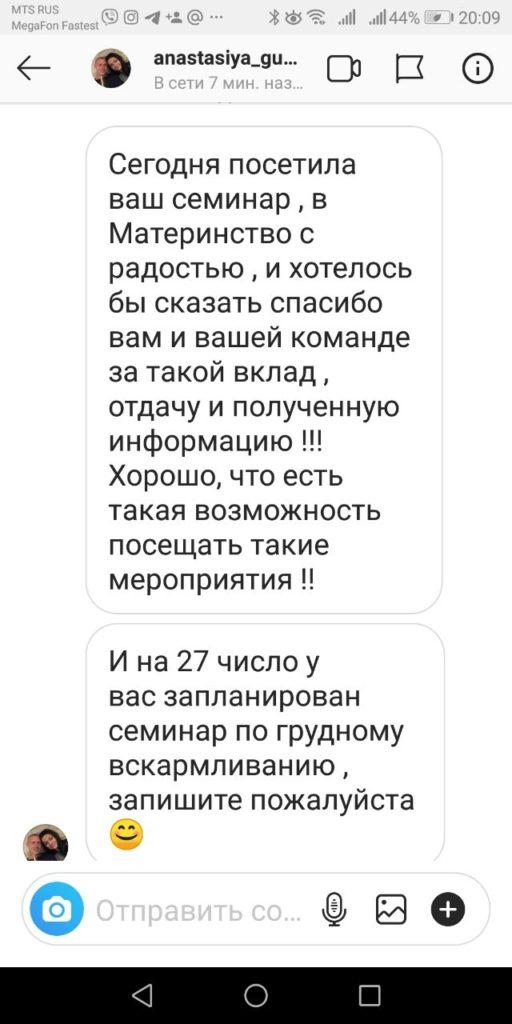Отчет_4_квартал_фото26