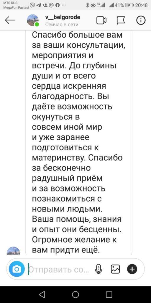 Отчет_4_квартал_фото27