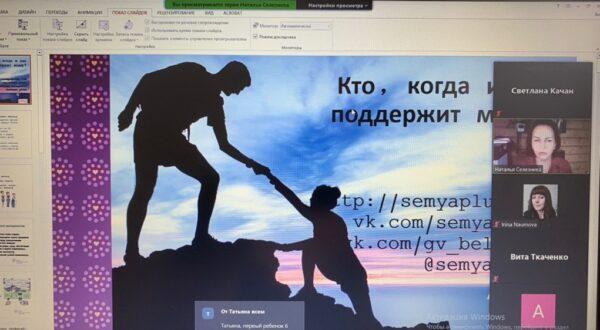 Ежегодный_форум_фото2