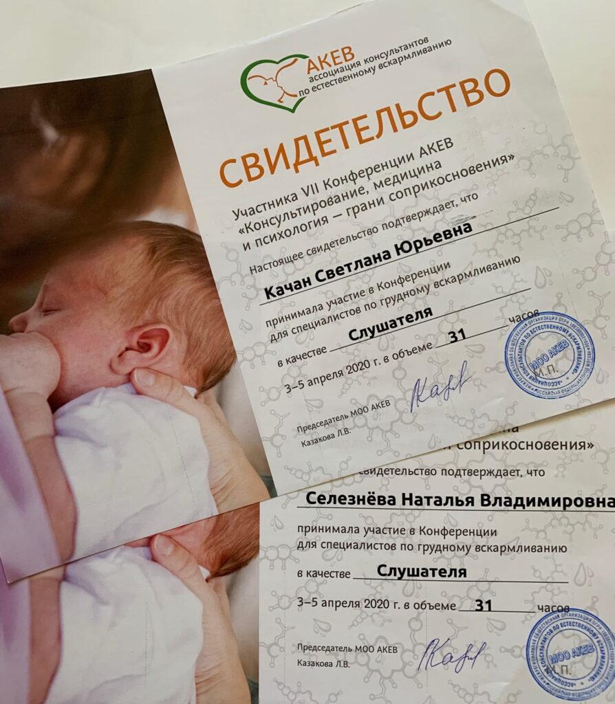 Обучение_специалистов_центра_фото3